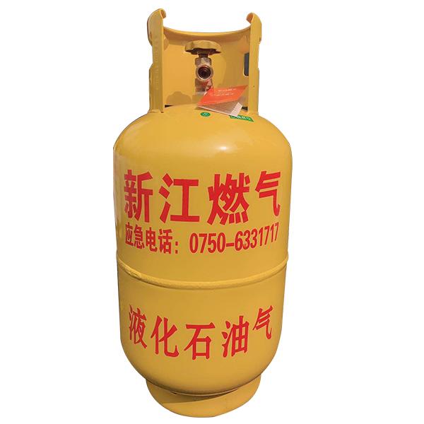 15公斤煤气钢瓶