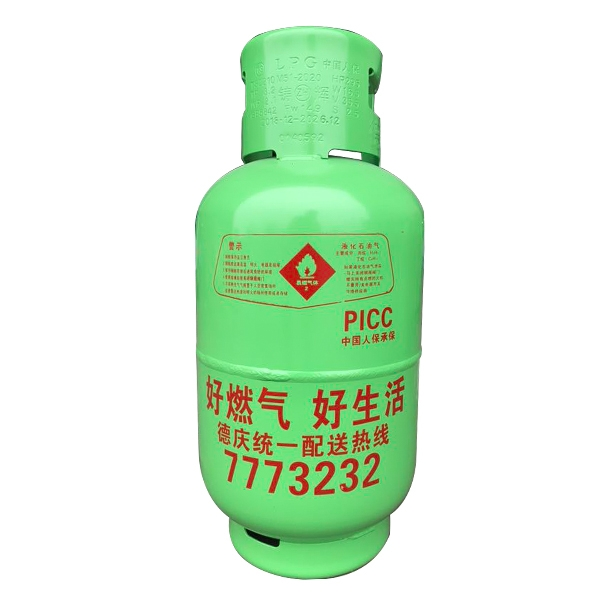 15公斤燃气瓶