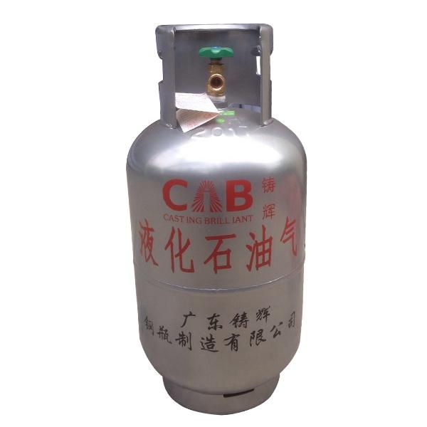 15公斤液化石油气瓶