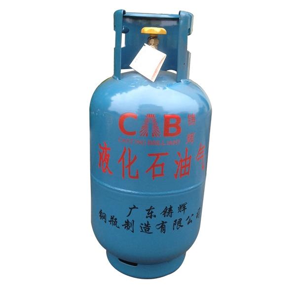 15公斤铸辉燃气瓶