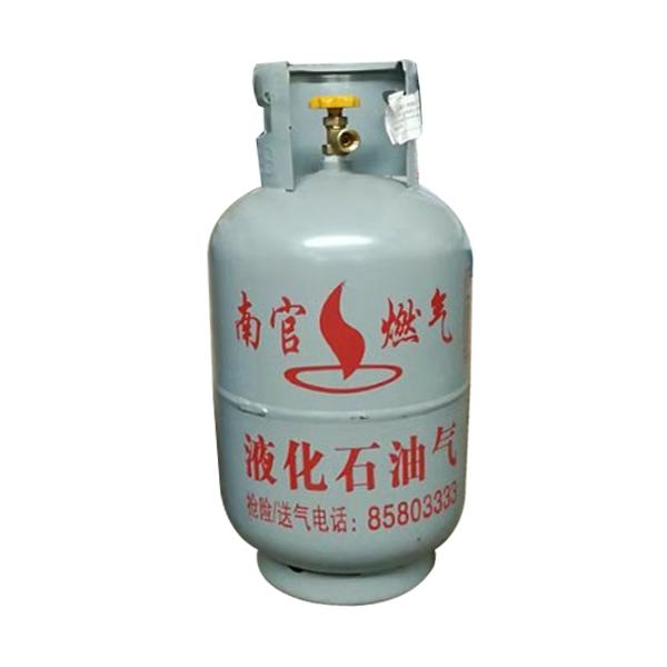 15公斤煤气瓶