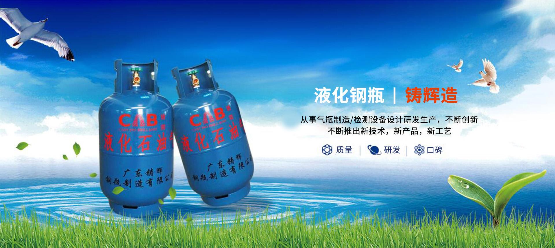 钢瓶,煤气罐,石油气瓶